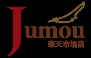 楽天市場 Jumou店